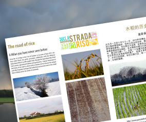 guida_china_to_italy